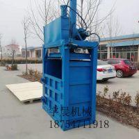 宇晨家具废料打包机 10吨医疗废品压块机 印刷厂边角料打包机
