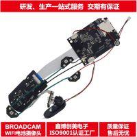 鑫博创美 高清wifi电池摄像机模块 电池供电wifi监控摄像机主板 海思HI35方案