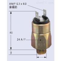HBM称重传感器RTNC3/10T