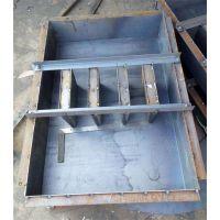 混凝土盖板模具价格-混凝土盖板模具-超宇模盒