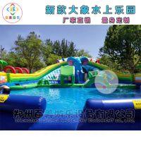 夏季儿童水滑梯,小型充气水上乐园十一期间免费玩