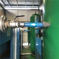 广东佛山厂家供应不锈钢压缩空气管道 空压机管道 气路设备 氮气管