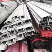 北京耐高温304不锈钢槽钢/槽钢304/ 非标槽钢定制/可抛光切