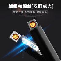 中邦167长条双面点烟器个性防风USB电子打火机女士礼品打火机