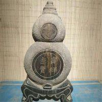 石雕葫芦青石仿古室内外聚财工艺品雕刻别墅公司居家装饰摆件定制