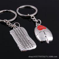 七夕情人礼品 情侣鼠标键盘钥匙扣 圣诞礼品、刻字送女朋友SL-519