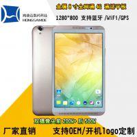 超薄新款金属8寸全网通4G双卡通话手机平板电脑蓝牙厂家直销