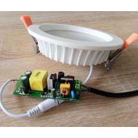 福建4寸LED筒灯工厂质保五年 拓普绿色科技TOP-D401-10W 压铸铝外壳