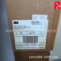供应原装正品3M9628B双面胶带黑色遮蔽胶整支散料模切冲形