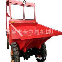 不怕泥泞的工程运输车 操纵轻便的四轮翻斗车 电启液压前卸翻斗车