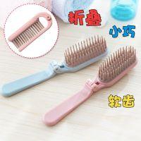 便携式梳子随身化妆梳子 美发梳家用长发防静电按摩密齿梳