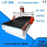 云南PVC雪弗板切割雕刻机1325ABSPS塑料板真空吸附数控裁板机