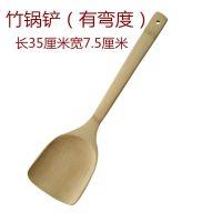 竹铲子不粘锅专用无漆竹锅铲长柄竹木厨具套装竹子锅铲家用炒菜铲