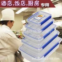 酒店用带盖透明塑料 长方形大保鲜盒 冰箱微波密封食品便当盒批发