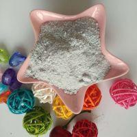 高强度微硅粉 高温耐磨材料 油田固井 混凝土专用 高纯度硅灰粉