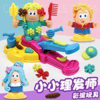 抖音同款理发师彩泥儿童手工橡皮泥玩具创意剪头发套装过家家粘土