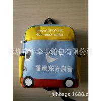 东方启音定做幼儿园书包,培训机构专用书包,免费印刷logo