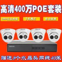 poe监控设备套装 网络poe监控设备套装 海康监控设备套装