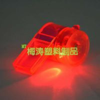 KTV 小礼品聚会可印刷塑料平面大号外贸闪红光透明五彩助威口哨