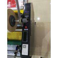 上海夕彩 油加温覆膜机FM- 390C