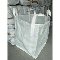 厂家直销90.90.90.CM全新吨袋集装袋.塑料编织袋运输包装袋