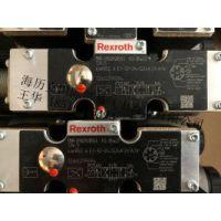 4WRSEH6C4B24PD-3X/G24K0/A1VFM2DDDKV溢流阀