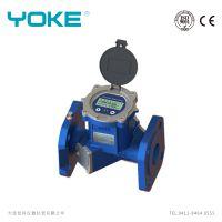 优科仪表 工业超声波水表 YK-TUF2000WX 自来水流量计 自动控制 源头厂家 直销