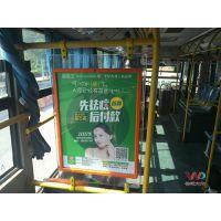 投放长沙公交车看板、车内、框架广告哪家公司实惠!就选吾道文化 专注长沙公交广告