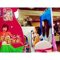 北京抓娃娃机器游戏设备租赁庆典演出