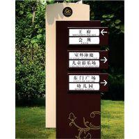 北京导视系统有哪些新闻企业标牌设计