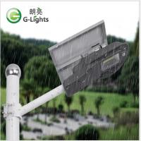 太阳能路灯家用分体 户外庭院灯 新农村太阳能路灯照明灯厂家直销
