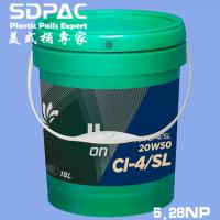 18L润滑油桶、柴机油桶、抗磨液压油 齿轮油包装桶