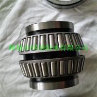 聊城电动机轴承HH234048/HH234011CD一体式世界工厂总代直销