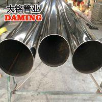 文昌食品机械管道用卡乐福304厚壁不锈钢自来水管DN125厂家直销