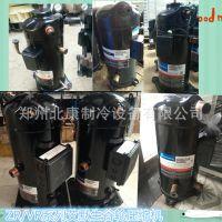 ZR144KC-TFD-522 参数,VR144KC-TFD-522谷轮压缩机