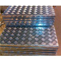 上海韵哲主要生产A1Mg2.5超宽花纹铝板/