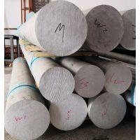 7068铝合金是什么材料 7068铝棒铝管厂家