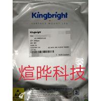 KPA-1606VBC-D 今台 APA1606VBC/D kingbright 发光二极管 原装正