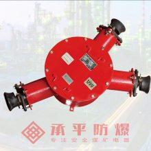 承平防爆BHG1-400/10-3G矿用高压接线盒