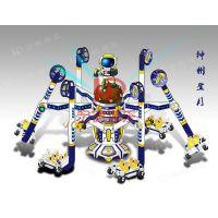 大型户外游乐场新型游乐设备神舟登月6臂24人刺激好玩人气旺设备