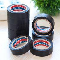 1413 黑色电工电线绝缘阻燃塑料胶带 电器高压PVC防水自粘电胶布