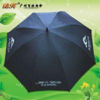 定制-滨海湾1号直杆伞 广告伞 高尔夫伞厂 广告高尔夫伞
