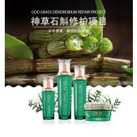 石斛柔肌舒护安肤系列OEM修复保湿温和化妆品代加工