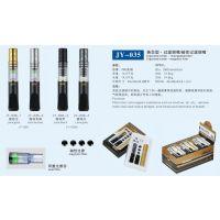 推弹烟嘴JY-035A磁性过滤清洗型烟嘴