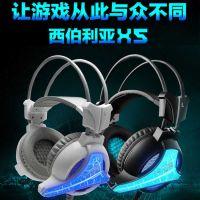 西伯利亚J5网咖电脑游戏语音带唛LED发光头戴式游戏耳机一件代发