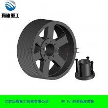 廊坊皮带轮|铸铁、球铁8V皮带轮定做(图片)|8V规格型号
