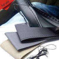 新款通用型仿皮手缝汽车方向盘套 38cm 汽车手缝把套 一件代发
