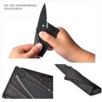 信用卡折叠刀 CardSharp信用卡式安全折叠刀 不锈钢刀具 卡片