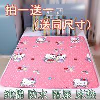 JSH防水成人床上婴儿车超大幼儿园棉隔尿垫尿片小号大床尿布老人