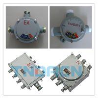 凯沃ah/bjx圆方形防爆盒 其它尺寸防爆接线盒 铸铝 规格型号齐全